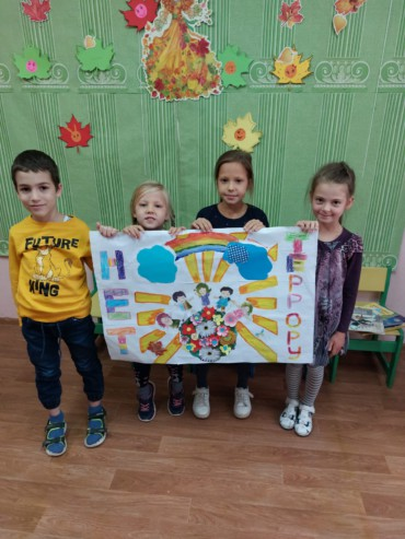 """Совместная работа  детей над плакатом """"Мы за Мир""""."""